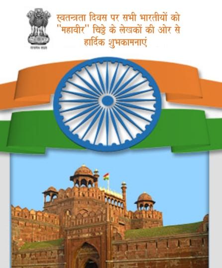 red-fort-delhi3.jpg