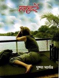 Lehren Front Cover