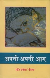 book3cover 1