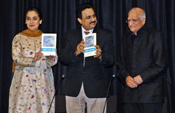 Davesar & Ravi Sharma 1